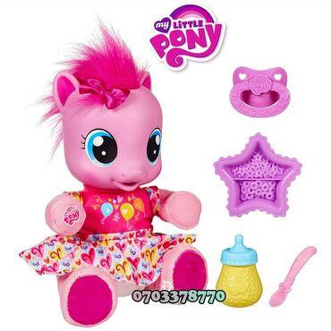 Плюшевая малышка Пинки Пай нуждается в ласке и заботе, как настоящий