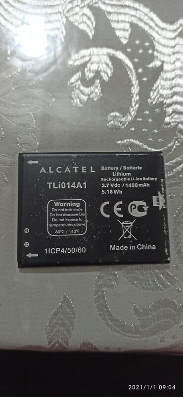 универсальные мобильные батареи подходят для зарядки мобильных телефонов планшетов в Кыргызстан: Куплю такую оригинальную новую батарейку от телефона ALKATEL