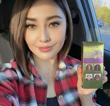 Личные вещи - Кыргызстан: Шампунь против выпадения волос и для восстановления утерянных волос