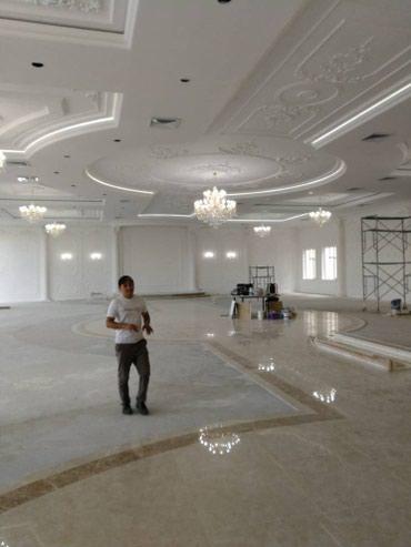 Все виды строительно отделочных в Бишкек