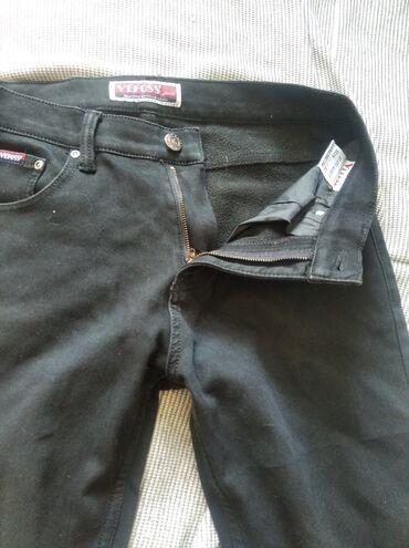 Продаю мужские джинсы новые р 50 52