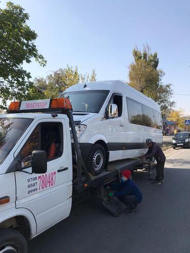 детские вещи с в Кыргызстан: Эвакуатор | С лебедкой, С прямой платформой, С ломаной платформой Бишкек