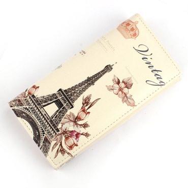 Ženski novčanik 2 - Zrenjanin