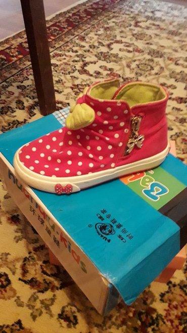 Детская обувь, размер 23 в Лебединовка