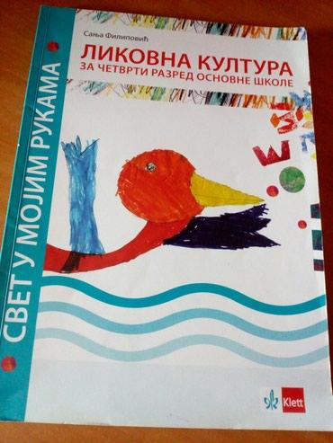 Likovna kultura za 4. razred, Klett - Novi Pazar
