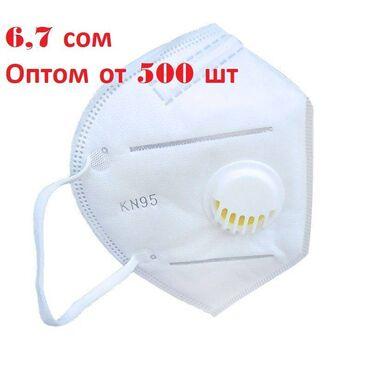 приточный клапан бишкек in Кыргызстан   АВТОЗАПЧАСТИ: Оптом от 500 шт, Описание: Защитная маска-респиратор с клапаном KN95