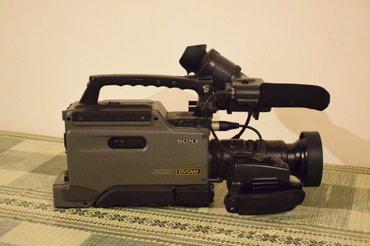 Masallı şəhərində DVCAM 250P. Az işlənib