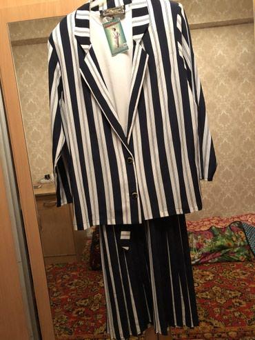 Рубашки и блузы в Чаек: Женский костюм !состояние отличное
