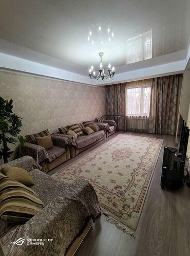 Аренда квартир - Бишкек: Гостиница посуточно, квартира посуточно, гостиница на сутки бишкек