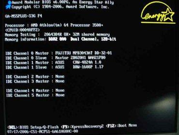 Не включается компьютер!  При данной поломке требуется ремонт в Бишкек