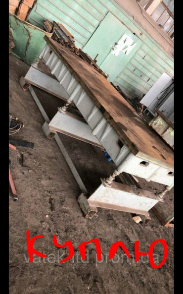 угольник стол в Кыргызстан: Куплю поверочную плиту или монтажный стол с размером. 2000*1500 или