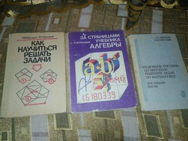 Bakı şəhərində Kitablar biri 3 man