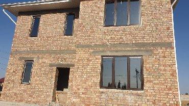 Прозрачные решетки на окна цена - Кыргызстан: Империя Окон Бишкек . Окна двери витражи по низким ценам . Работаем п