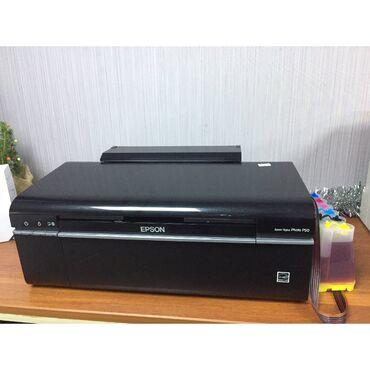 6ти цветный фото-принтер Epson P50 Качество печати такое же, как у