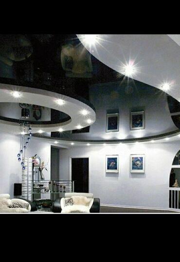 Натяжные потолки - Кыргызстан: Натяжные потолки | Глянцевые, Матовые, 3D потолки | Гарантия, Демонтаж, Бесплатная консультация