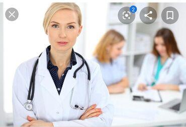 Поиск сотрудников (вакансии) в Кыргызстан: Медицина тармагында билими бар айымды ишке алабызИш убак 9.00-18.00