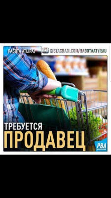 sumka kosmetika в Кыргызстан: Продавец-консультант. Без опыта. Неполный рабочий день