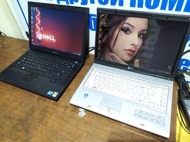 РАСПРОДАЖА! Распродаём ноутбуки в отличном состоянии. Всё