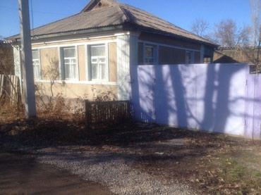 Продаю дом в г. Кара-Балта. Дом 60 кв. в Кара-Балта