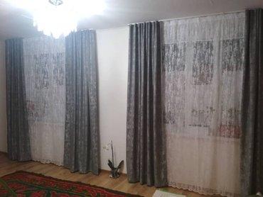 Продам - Нарын: Продается квартира: 4 комнаты, 90 кв. м