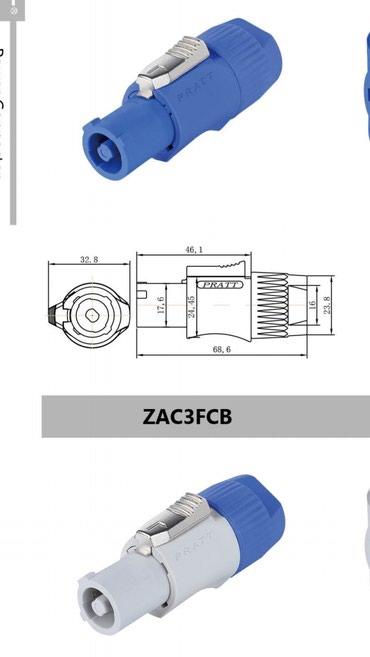 Коннекторы силовые 220 вольт в Бишкек
