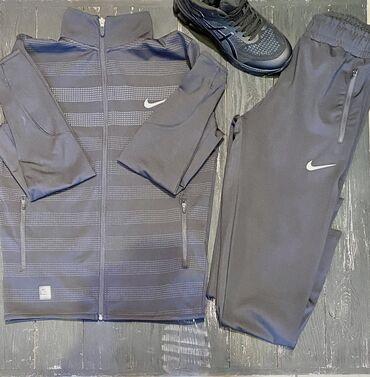 Спортивный костюм Nike.Ластиковый костюмNike