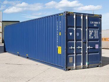 Срочно куплю 3шт 40 футовых морских контейнера. Можно обрезанные с