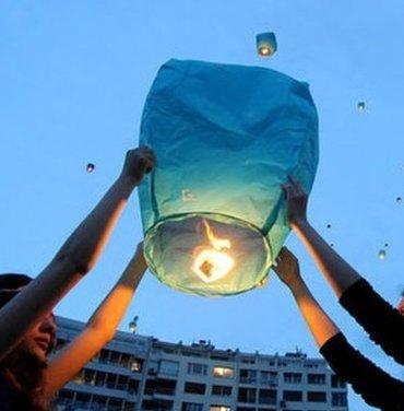 Bakı şəhərində Dilek balonu (tek satilmir) 2.50 ile vere bilerem