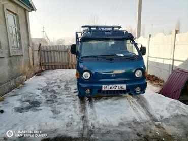 Водитель се вакансии - Кыргызстан: Такси портер, самосвал, портер на заказ, заказ грузовых, водитель со