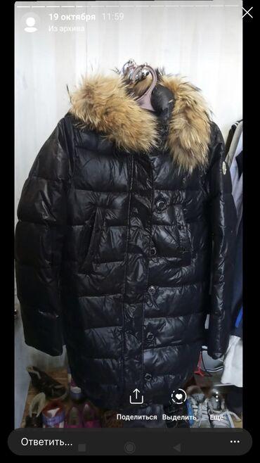 Moncler женская куртка оригинальная 6000с