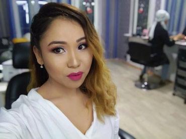 Все виды макияжа в Бишкек