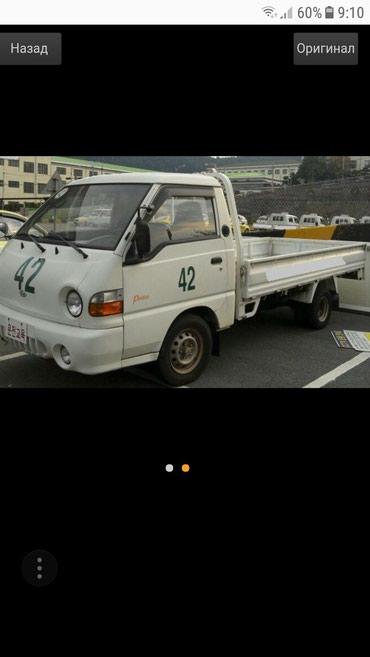 Портер такси 400 строймусор в Лебединовка