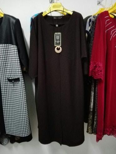 спортивные платья больших размеров в Кыргызстан: Трикотажное платье больших размеров от 54 по 60 по 1100сом