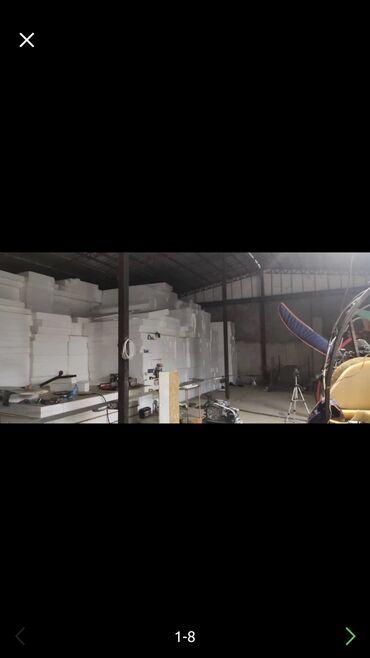 Заводы и фабрики - Кыргызстан: Продаю или меняю завод производственную базу по выпуску строительных м