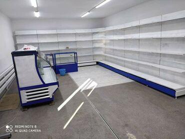 Продается действующий магазин в с Беловодском, после капитального ремо