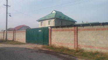 Продаю 2-х этажный утеплённый дом под в Бишкек