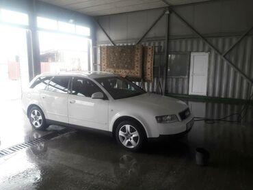 audi a5 2 tfsi в Кыргызстан: Audi A4 1.9 л. 2003 | 202520 км