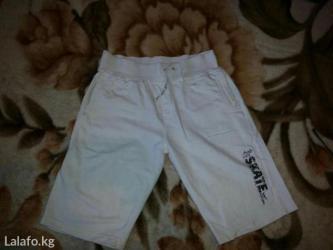 плавательные шорты в Кыргызстан: Мужские шорты