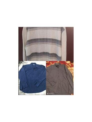 мужские вещи в Кыргызстан: Мужские вещи 54-56 размера (листайте карусель там есть фото) Состояние