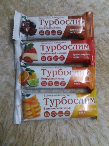 Белковый батончик- здоровое питание, в Бишкек