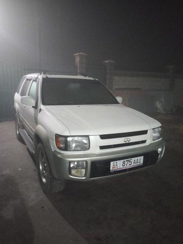 Nissan Pathfinder 3.3 л. 1999   190366 км