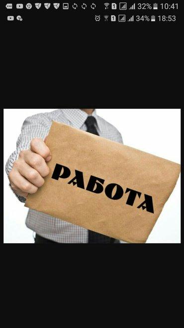 В связи расширением требуется сотрудники в отдел документации и регист в Лебединовка