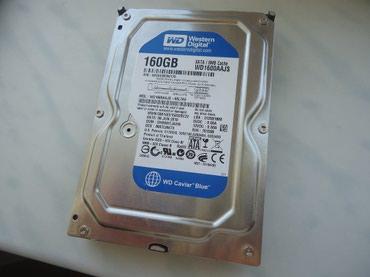 160 GB hard disk Masaüstü komputerlər və diviar(Kameralar в Bakı