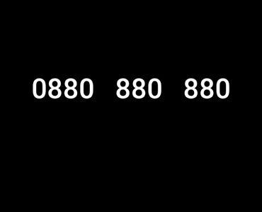 изготовление гос номеров в бишкеке в Кыргызстан: Продаются новые сим карты от оператора Салам и Мегаком. Тысячи новы