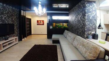 бишкек рабочий городок в Кыргызстан: Посуточно квартира vip центр2х комнатная со всеми условиямиОтличные