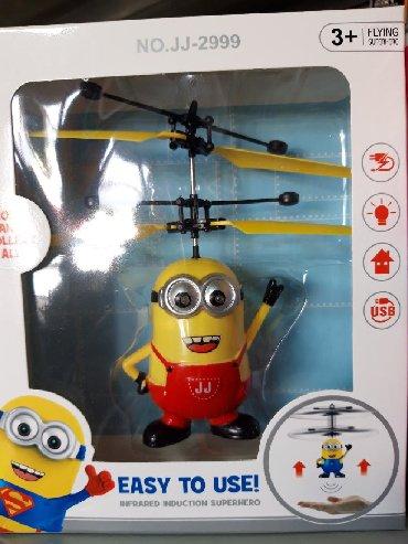 Игрушки в Чолпон-Ата: Миньен Игрушка Летайка Летающие вертолетики (500 штук) Оптовым покупат