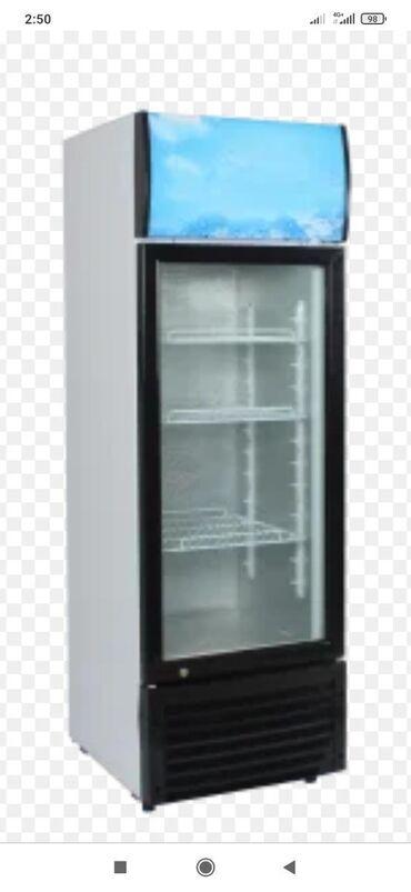 Б/у Холодильник-витрина Белый холодильник