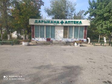 Продается действующий аптека. Размер 3×8.с. Сокулук, в территории