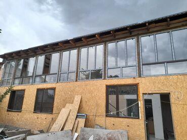старые окна и двери в Кыргызстан: Саппаттуу эшиктерезе жазайбыз баардык турун!Качественные окна и