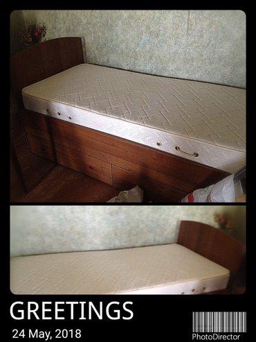 Продаётся кровать почти новая. Была в Бишкек